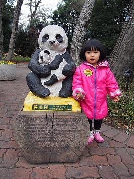 inokashira-zoo74.jpg