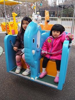 inokashira-zoo98.jpg