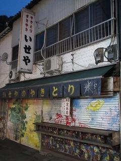 kichijoji-iseya17.jpg