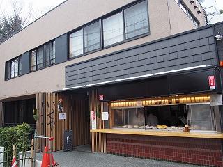 kichijoji-iseya18.jpg