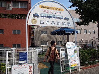 kitakyushu24.jpg