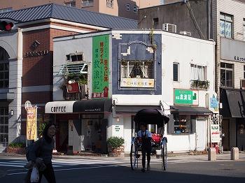 kitakyushu34.jpg
