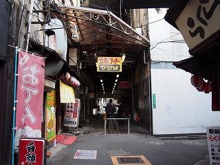 kitakyushu68.jpg