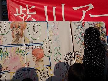 kitakyushu77.jpg