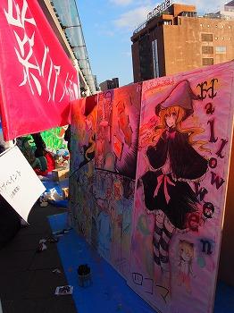 kitakyushu78.jpg