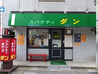 meguro-dan1.jpg