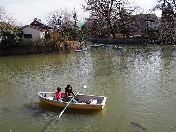 meguro-himonya-park6.jpg