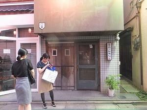 meguro-home-run2.jpg