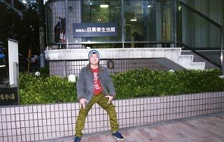 meguro-kiseicyuu3.jpg