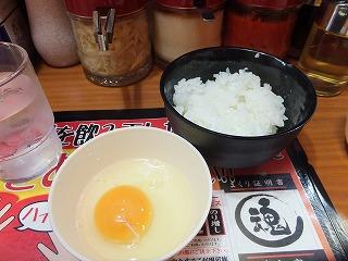 meguro-konshinya2.jpg
