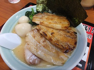 meguro-konshinya4.jpg
