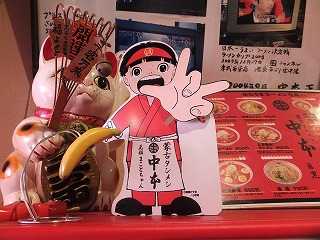 meguro-nakamoto2.jpg