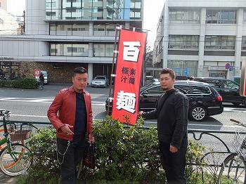 meguro-paimen1.jpg