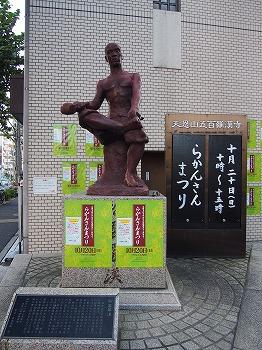 meguro-rakanji1.jpg