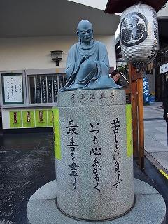 meguro-rakanji6.jpg