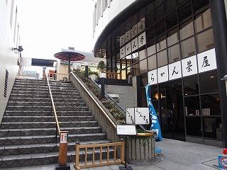 meguro-rakanji7.jpg