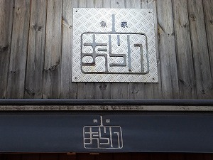 meguro-street29.jpg