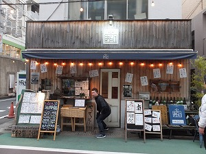 meguro-street30.jpg