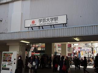 meguro-street8-.jpg
