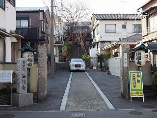meguro-street9.jpg