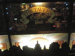 meguro-the-tavern3.jpg