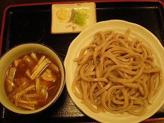 meguro-tokyo-udon7.jpg