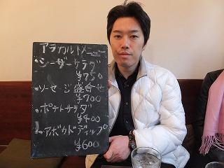 meguro-vitamin-cafe2.jpg