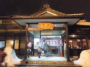 minamiuonuma-nakanoya2.jpg