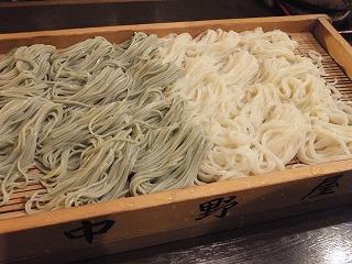 minamiuonuma-nakanoya3.jpg