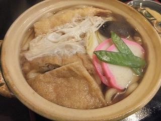 minamiuonuma-nakanoya5.jpg