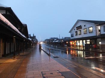 minamiuonuma-street2.jpg