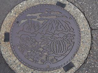 minamiuonuma-street21.jpg