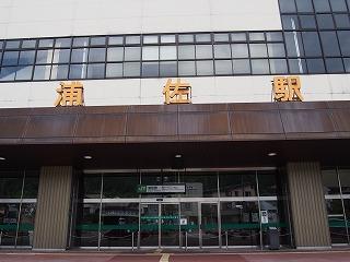minamiuonuma-street22.jpg