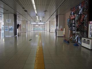 minamiuonuma-street23.jpg