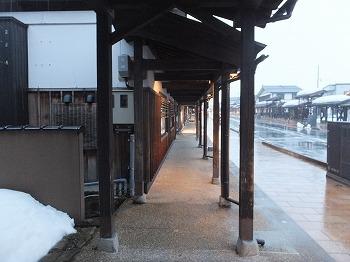 minamiuonuma-street4.jpg