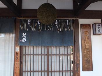 minamiuonuma-street5.jpg