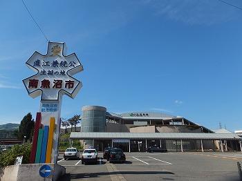 minamiuonuma-street6.jpg