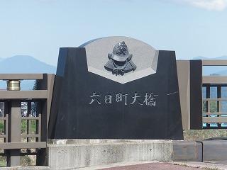 minamiuonuma-street8.jpg