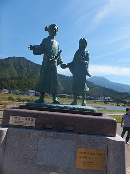 minamiuonuma-street9.jpg