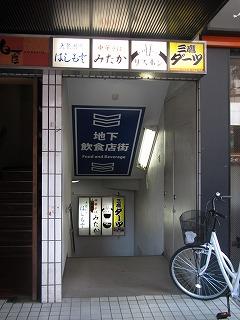 mitaka-eguchi8.jpg