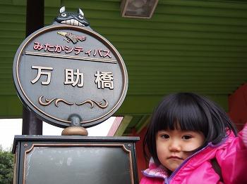 mitaka-ghibli-museum57.jpg
