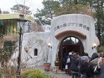 mitaka-ghibli-museum63.jpg