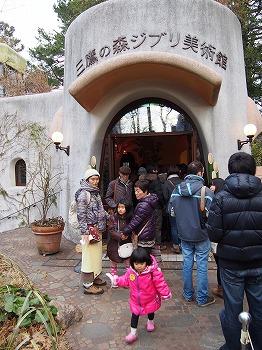 mitaka-ghibli-museum64.jpg