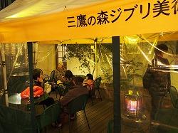 mitaka-ghibli-museum78.jpg