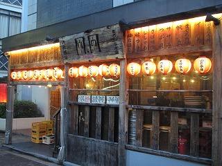 mitaka-hatahata113.jpg
