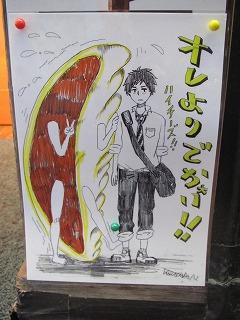 mitaka-ichien177.jpg