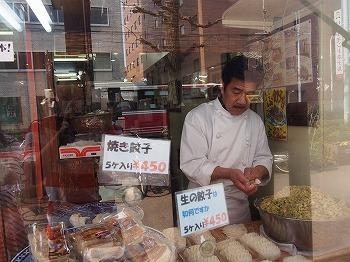 mitaka-ichien222.jpg