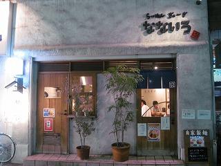 mitaka-nanairo11.jpg