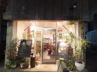 mitaka-nishikubo-cafe1.jpg