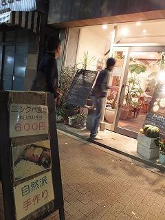 mitaka-nishikubo-cafe2.jpg